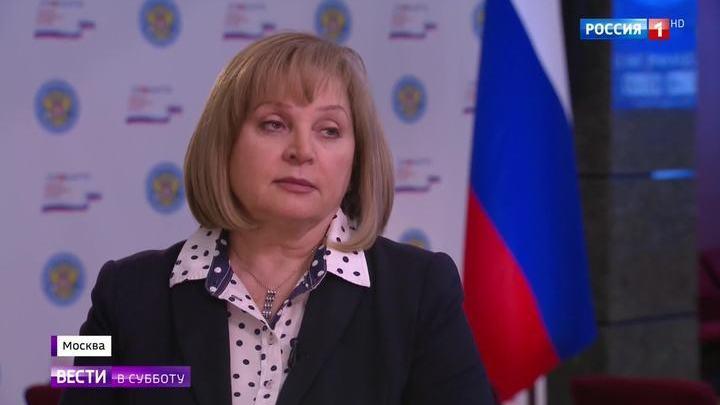Памфилова посоветовала россиянам читать закон