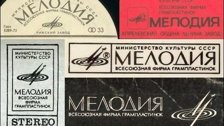 """""""Мелодия"""" стала лауреатом премии ICMA"""