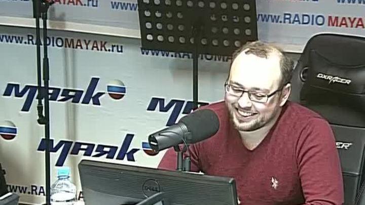 Сергей Стиллавин и его друзья. Чего хочет истерическая женщина?