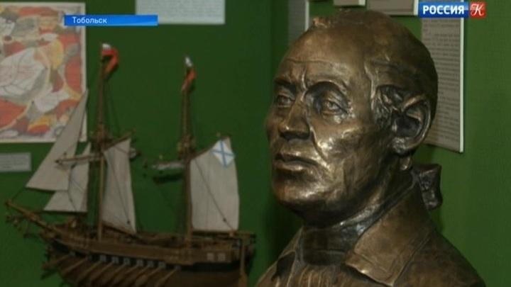Тобольску подарили бюст капитана-командора Витуса Беринга
