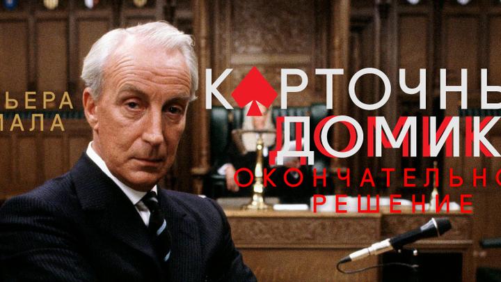"""Кино на телеканале """"Россия К"""""""