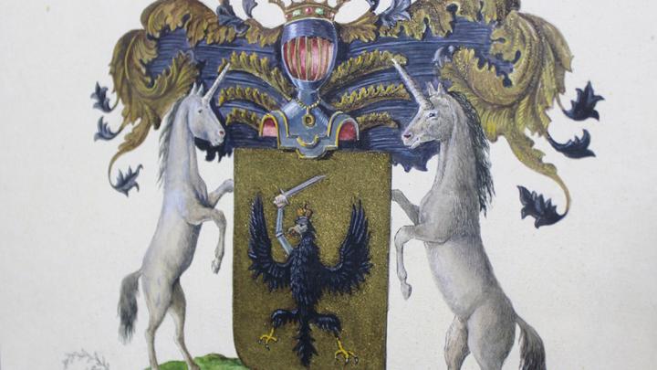 Музей М.Салтыкова-Щедрина, родовой герб тверских Салтыковых.