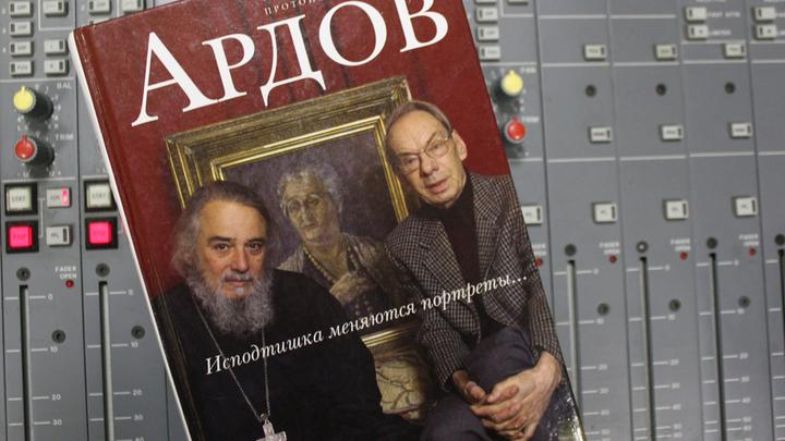 Книга М. Ардова «Исподтишка меняются портреты».