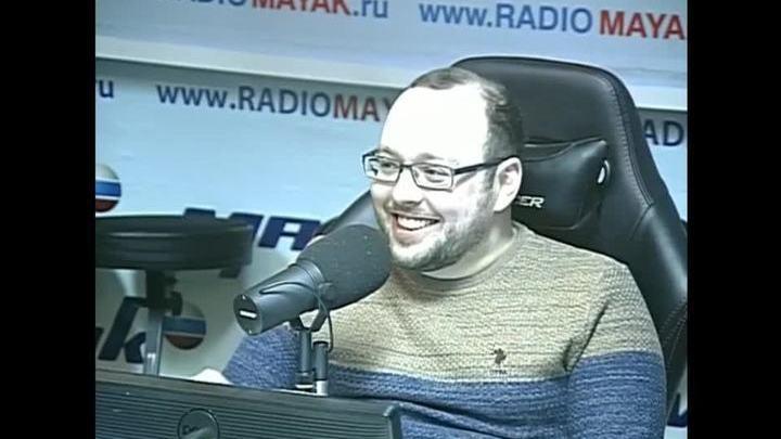 Сергей Стиллавин и его друзья. Одержимость в отношениях. Часть 2