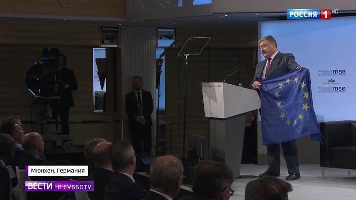Мюнхенская конференция: Порошенко остался без зрителей