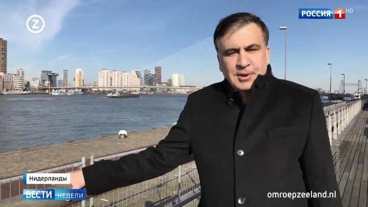 Саакашвили: меня душили, как Шарикова!
