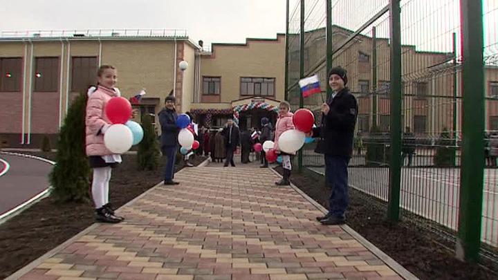 """Красивая школа для """"Красивой жизни"""": ученики небольшого аула в Карачаево-Черкесии получили огромный подарок"""