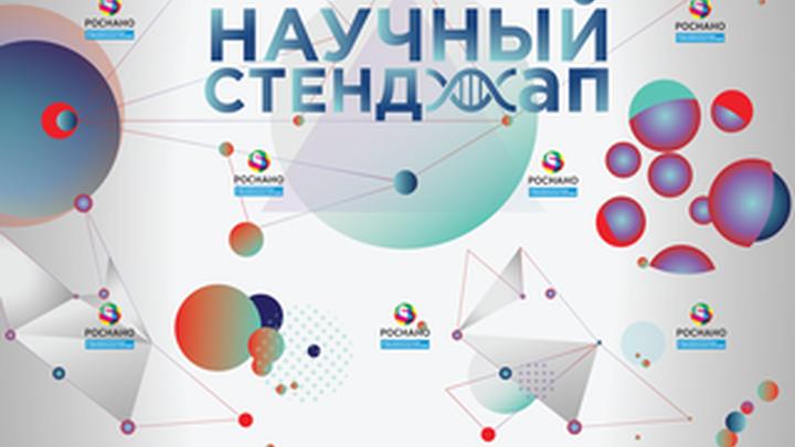 ФИНАЛ. Победитель первого сезона - Маргарита Романенко