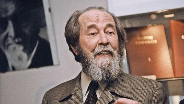 Стали известны имена лауреатов премии Александра Солженицына - 2018
