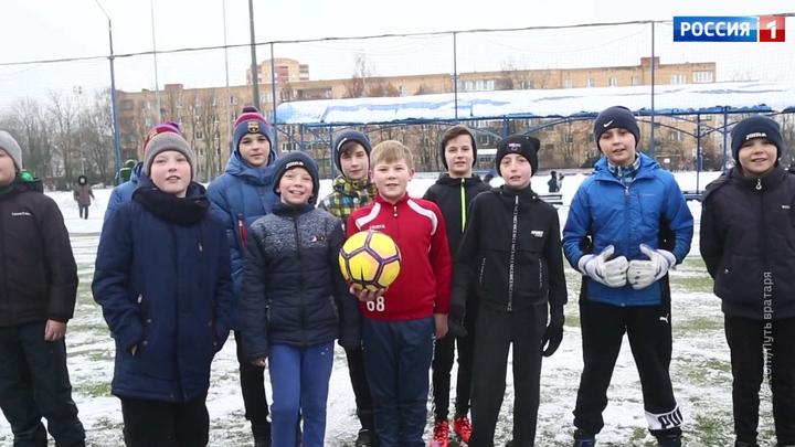 Долгожданная встреча: юные болельщики побывали на тренировке футбольной сборной