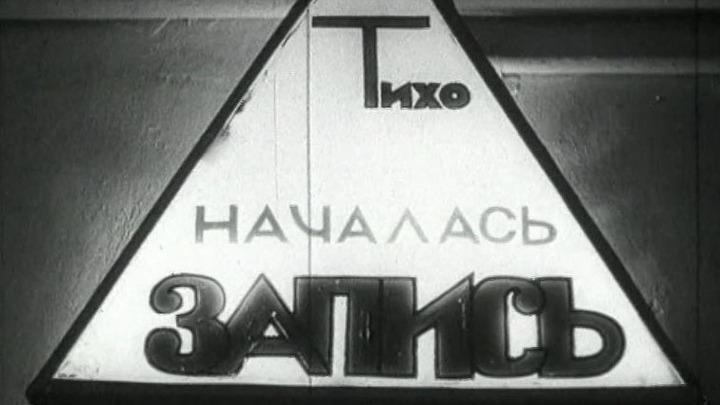 """На """"Мосфильме"""" проходит масштабная реконструкция"""