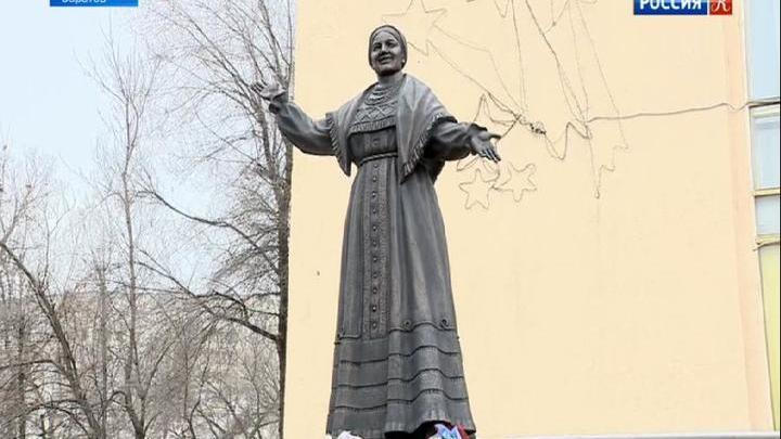 В Саратове установили памятник Лидии Руслановой