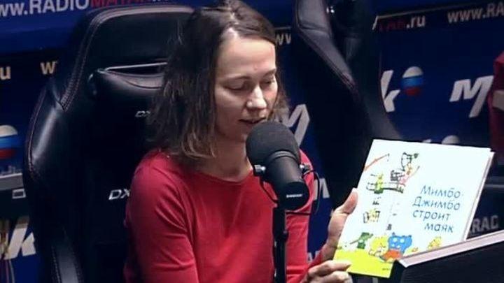 Новинки Издательства Clever: Невероятная история о гигантской Груше, Мимбо-Джимбо строит маяк, Учимся играя. Куда пойдём сегодня?