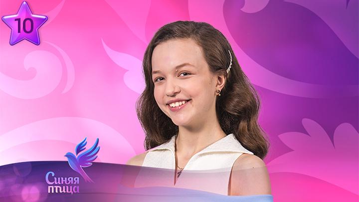 Юлия  Малинова