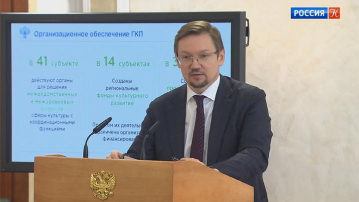 На парламентских слушаниях обсудили реализацию культурной политики в регионах
