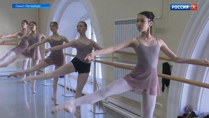 Академия балета имени Вагановой отмечает 280 лет со дня основания