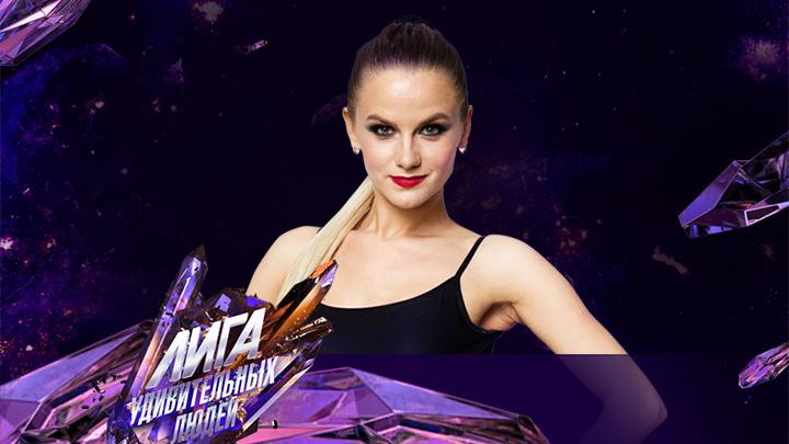 Ева Шиянова (Россия)