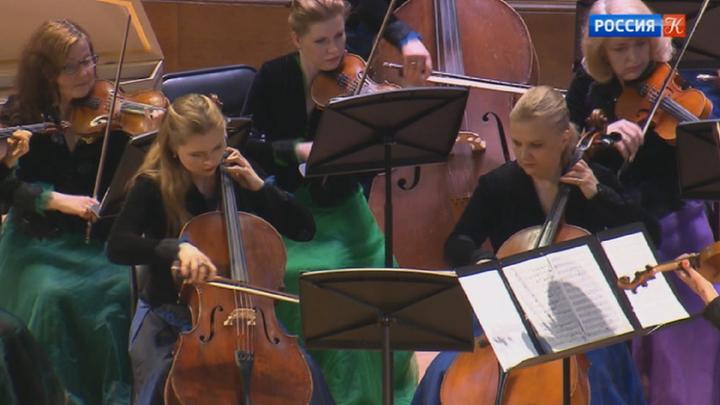 """""""Вивальди-оркестр"""" представил программу """"Одиночество Дон Жуана"""""""