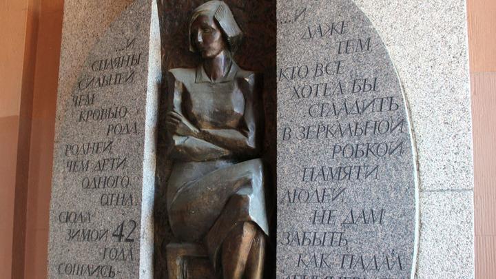 Санкт-Петербург. Посвящение Ольге Берггольц перед входом в Дом радио на Итальянской…