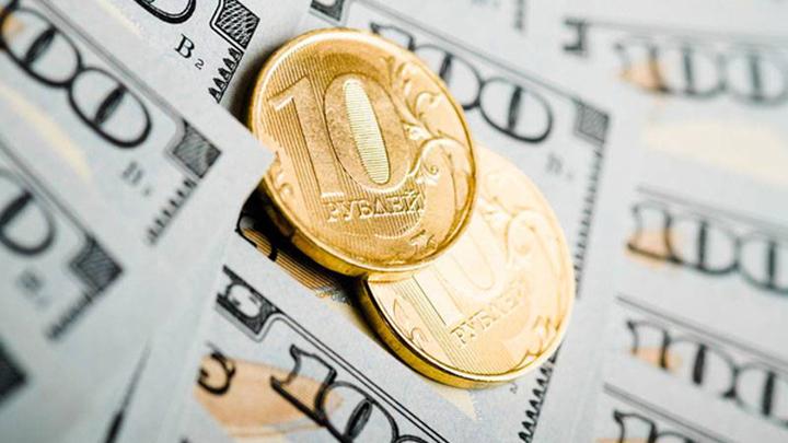 Доллар и рубль.