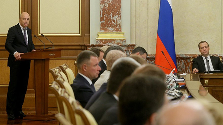 Заседание правительства РФ по пенсионной реформе (июнь 2018 года).