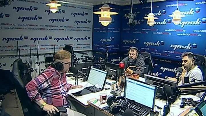 Сергей Стиллавин и его друзья. Согласны ли вы с тем, что