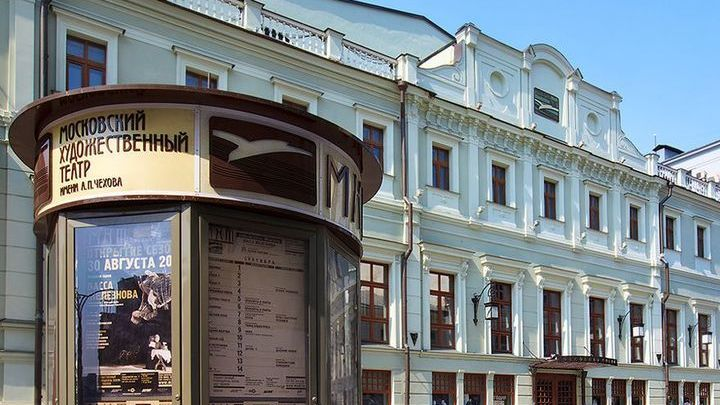 Школа-студия МХАТ отметит юбилей на сцене МХТ имени Чехова
