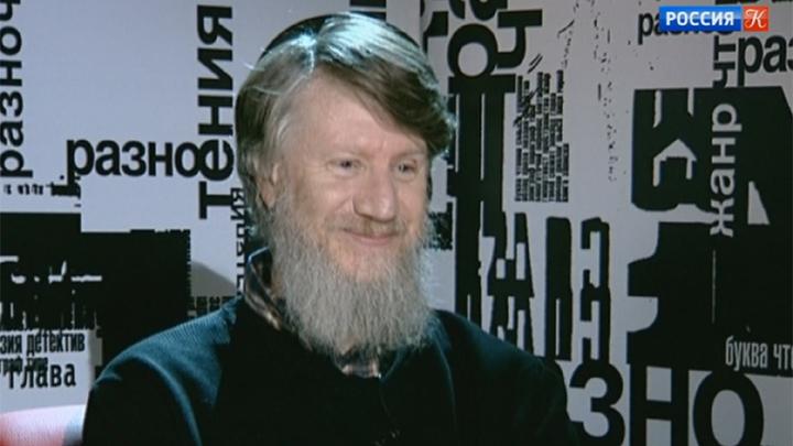 На 67-м году жизни скончался Владимир Шаров