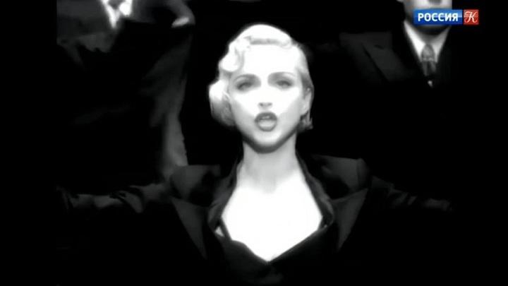 Мадонну могут привлечь к суду