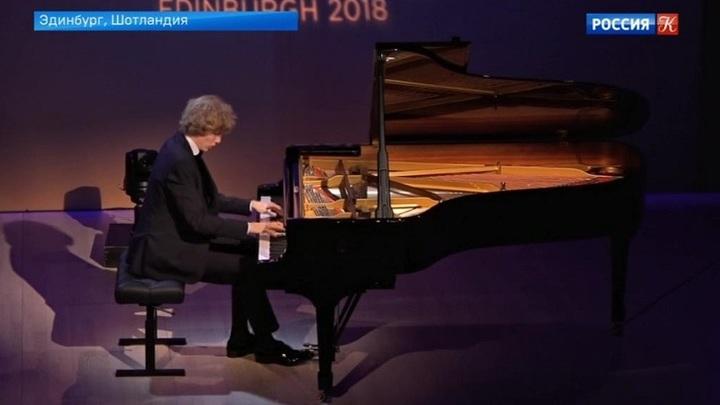 Шесть лучших молодых исполнителей классической музыки выбраны в Эдинбурге