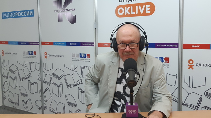 ММКВЯ – 2018 Live. Денис Драгунский