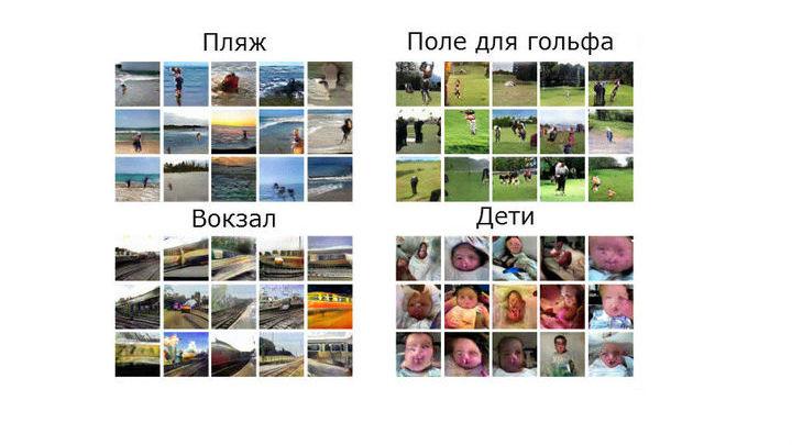 ИИ создаёт видео, в котором показаны следующие сцены, которые могут случиться в реальном будущем.