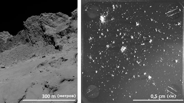 Слева поверхность кометы Чурюмова-Герасименко. Справа собранные образцы вещества.