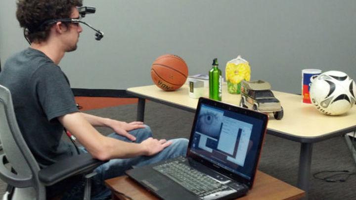 Программа способна определять, на что же человек смотрит в 3D-карте.