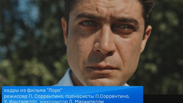 """Паоло Соррентино представил новый фильм на фестивале """"Послание к человеку"""""""