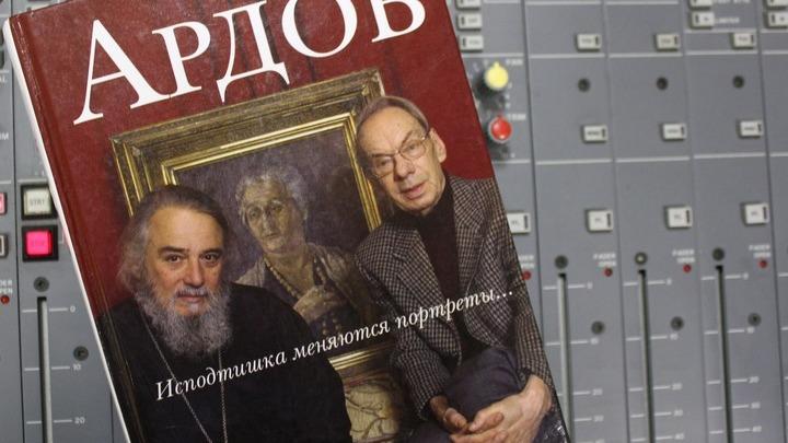 Книга М. Ардова «Исподтишка меняются портреты». Фото Леонида Варебруса