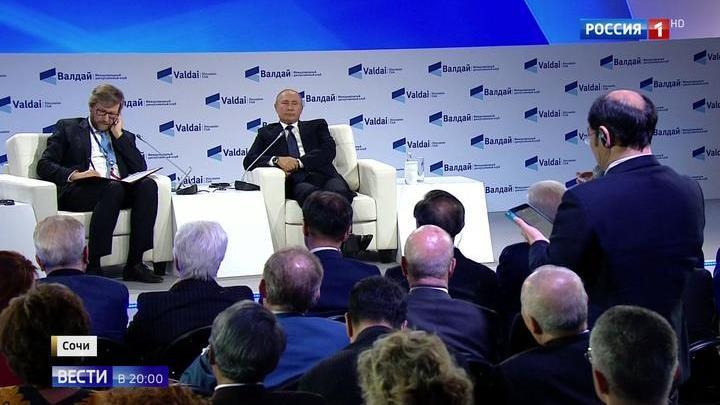 Путин объяснил программу России на XXI век: и ветер стихнет, и лес успокоится
