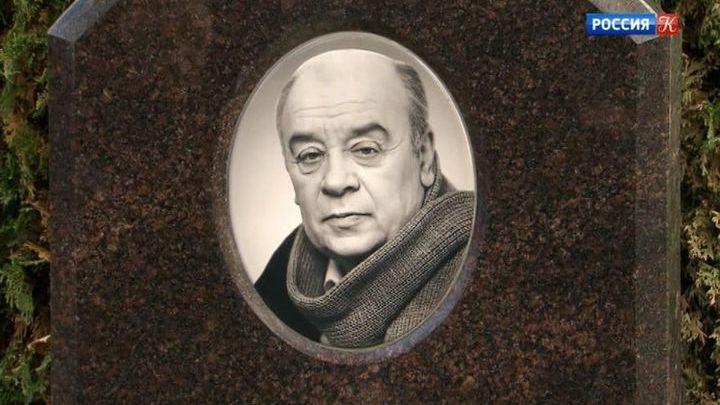 На Новодевичьем кладбище открыли памятник Леониду Броневому