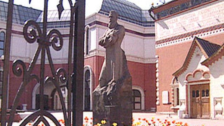 Третьяковская галерея отмечает 160-летие со дня основания