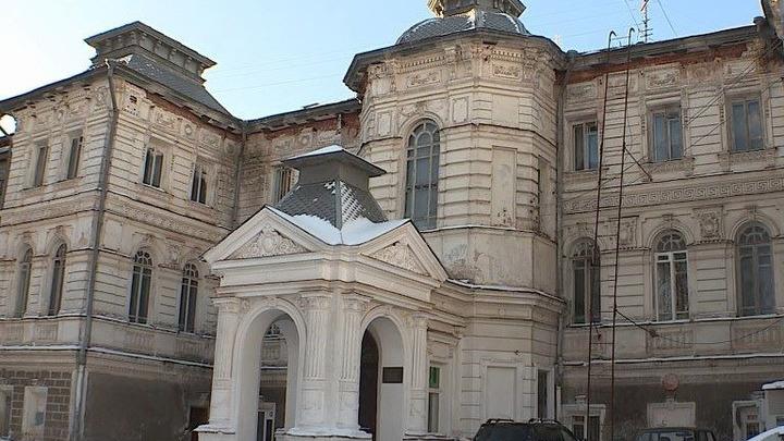 Костромской областной музыкальный колледж; памятник архитектуры XIX века (фото: http://gtrk-kostroma.ru/