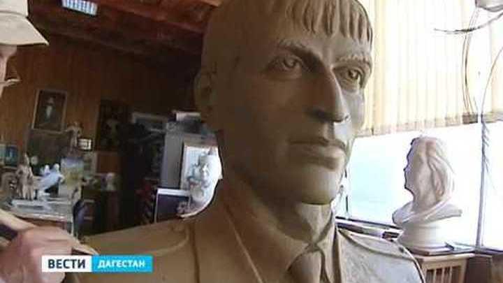 В Махачкале открыли памятник Магомеду Нурбагандову