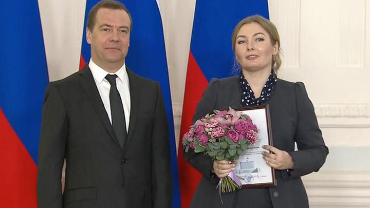 Дмитрий Медведев вручил премии Правительства вобласти СМИ