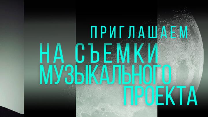 """Ждем Вас на """"Мосфильме"""" 27-29 января"""
