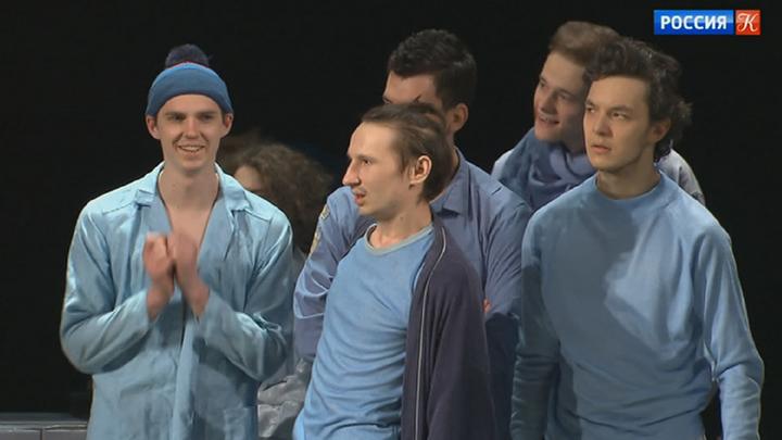 В Москве студенты Евгения Каменьковича и Дмитрия Крымова показали дипломный спектакль