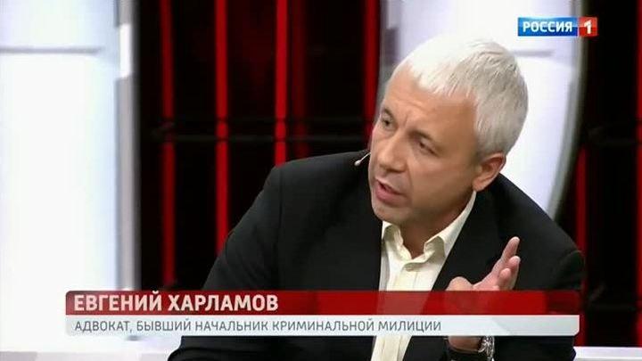Экс-начальник криминальной милиции, адвокат Евгений Викторович Харламов