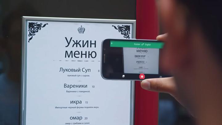 """Google прорекламировала свой """"Переводчик"""" русскоязычной бессмыслицей"""