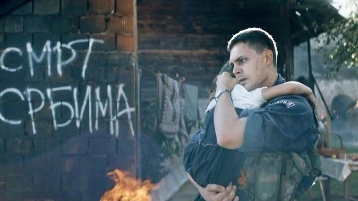 """Кадр из фильма """"Балканский рубеж"""""""