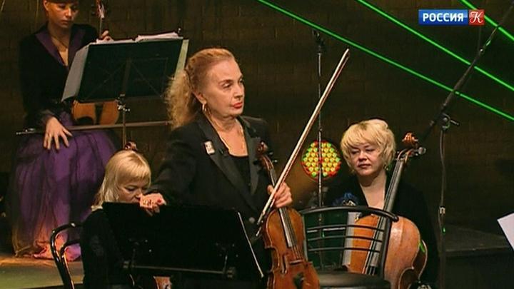 Светлана Безродная принимает поздравления