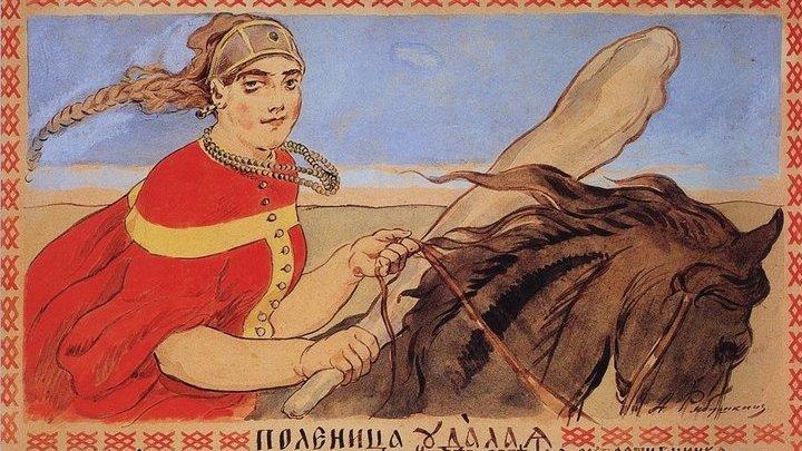 "Рябушкин, Андрей Петрович, ""Настасья Микулична"", Русский музей, Санкт-Петербург"