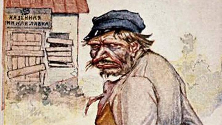 "автор карикатуры ""Бросивший пить"" - Кадулин Владимир Фёдорович (1884–1957)"